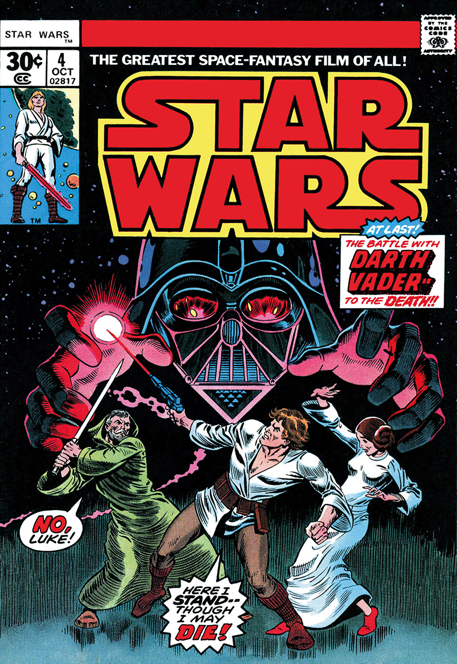"the darth vader within essay Darth vader is, as ben puts it, ""more machine than man,"" a walking hybrid with robotic limbs and built-in life support the emperor's deformed body seems to be in revolt against life itself, and he is seen exclusively in an overwhelmingly manmade, technological environment, the new death star."
